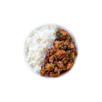 Hot Garlic Chicken With Rice