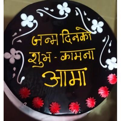 Chocolate Cake-1 pound
