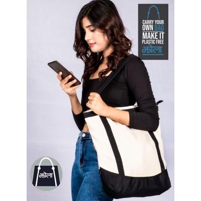 Multi Purpose Tote Bag With Black and Cream