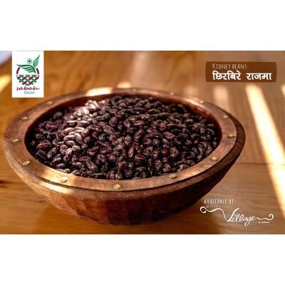 Speckled Kidney Beans ( Chhirbire Rajma)- 500 Gram (Village By Sabah)