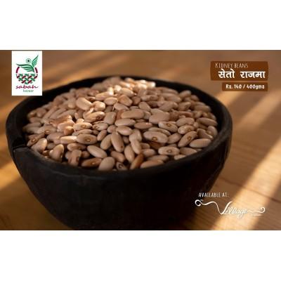 White Kidney Beans (Seto Rajma)- 500 Gram (Village By Sabah)